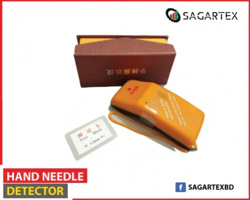 HIGH SENSITIVITY NEEDLE DETECTOR - Bangladesh