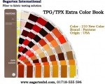 TPG Pantone Extra Color Book - Bangladesh